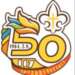 117_50th_logo